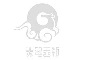 缅甸原石毛料:冰种晴底色翡翠葫芦戒指通透圆润招财进宝